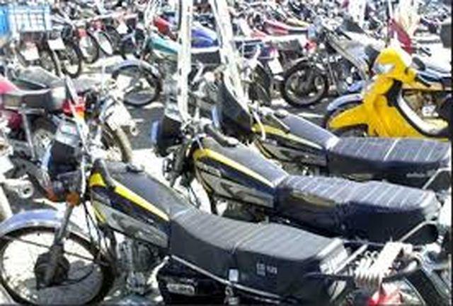 دستگیری سارق موتورسیکلت درفضای مجازی