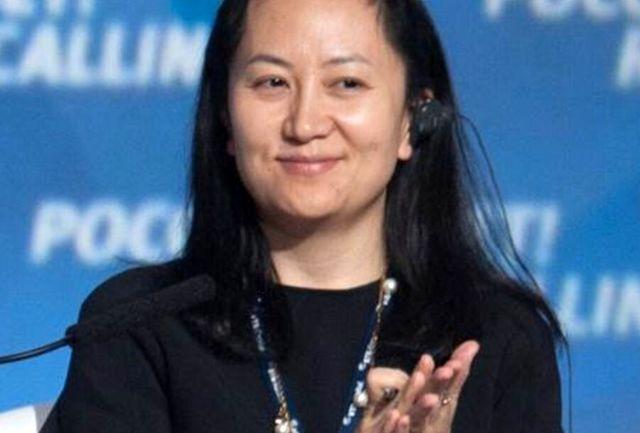 کانادا بر سر دوراهی تحویل مدیر هوآوی به آمریکا