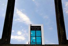 مروری بر اتفاقات قرن بیستم با «مرد صد سالهای که از پنجره فرار کرد و ناپدید شد»