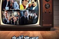 دومین هفته آبان ماه و فیلمهای سینمایی و تلویزیونی