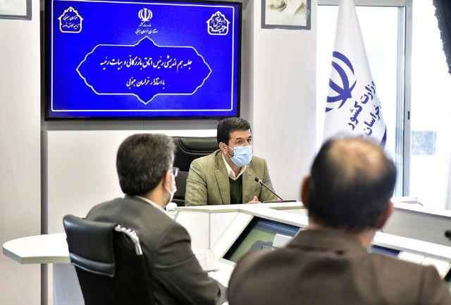 توسعه استان  با واگذاری امور  به بخش خصوصی محقق می شود
