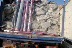 کشف 290 کیلو پارچه قاچاق در سراوان