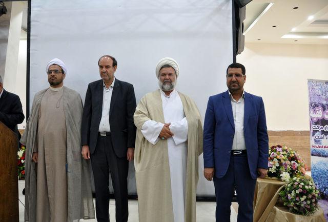 حجت الاسلام محمود محمدی، به سمت رییس دادگستری زرند منصوب شد