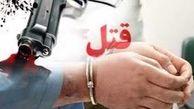 دستگیری قاتل در ملکشاهی