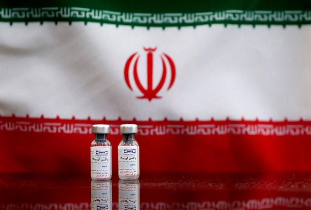 عوارض واکسن ایرانی کرونا مشخص شد