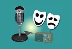 سالگرد رادیو هم اکنون در آمفی تاتر ایران پرستیژ زعفرانیه تهران