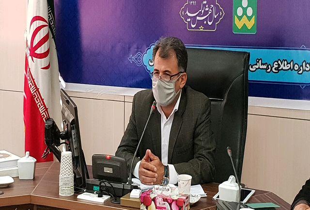 طرح کشوری پرسش مهر 21 در استان قزوین کلید خورد