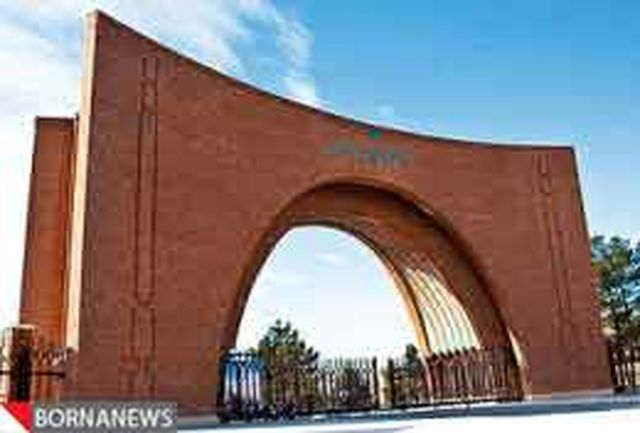 تقویم آموزشی  دانشگاه تربیت مدرس اعلام شد