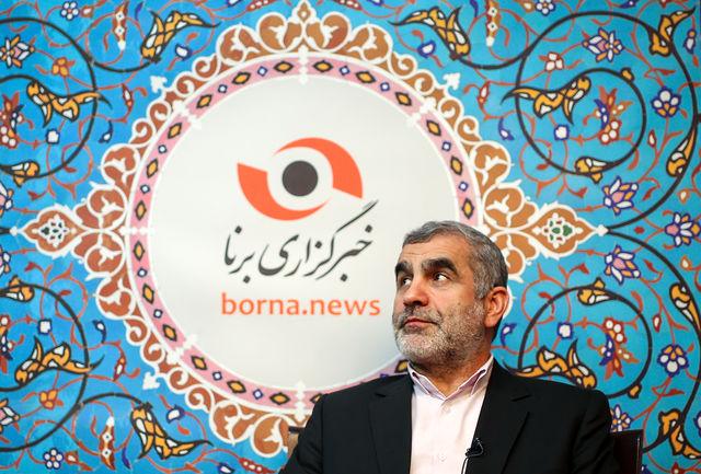 مسئولین ستادهای استانی رییسی انتخاب شدند