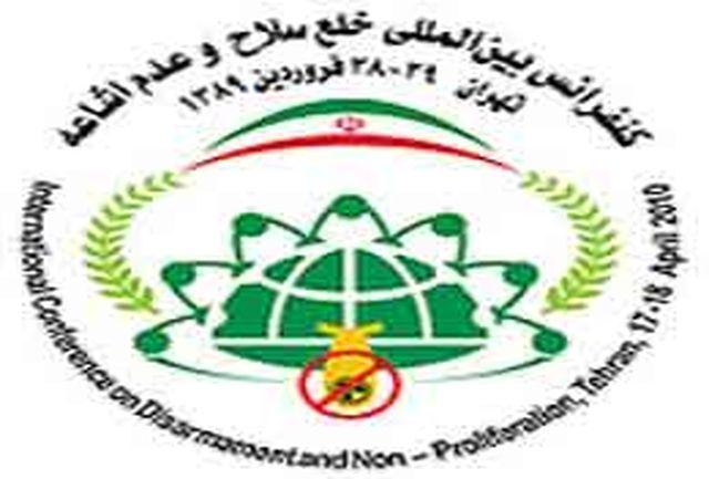 چرا رسانه های غربی کنفرانس خلع سلاح تهران را بایکوت کردند