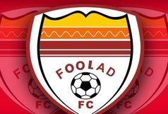 بیانیه باشگاه فولاد خوزستان درباره دیدار با پرسپولیس