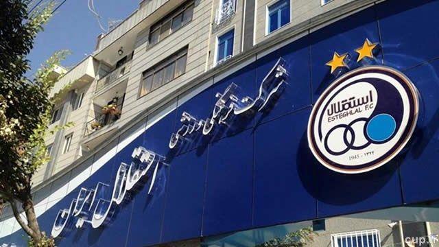 هیات مدیره باشگاه استقلال در محل اردو تشکیل جلسه دادند