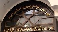 امور حقوقی فدراسیون فوتبال تکذیب کرد