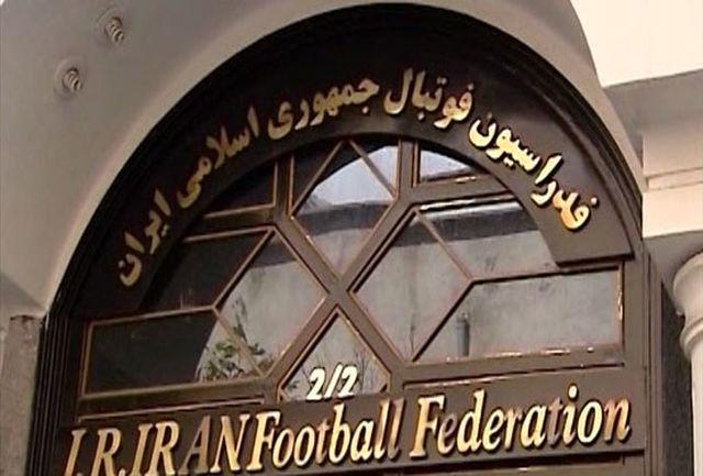 امضا موافقت نامه حرفه ای سازی اتحادیه فوتبال باشگاه ها و فدراسیون فوتبال