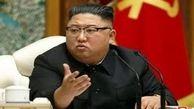 درخواست جدید رهبر کره شمالی