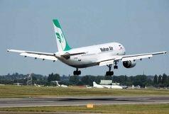 رشد 10 درصدی پروازهای فرودگاه کرمانشاه