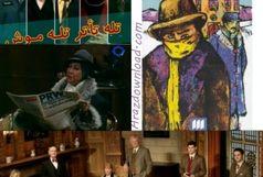 «تله موش» حسن فتحی در شبکه چهار