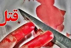قتل در ایلام/ دستگیری قاتل کمتر از یک ساعت