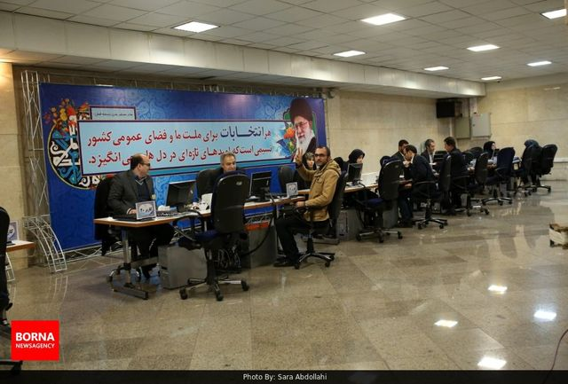 چهارمین روز ثبتنام از داوطلبان نمایندگی مجلس آغاز شد
