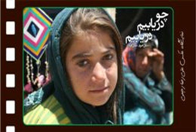 کوچ بهاره عشایر با دوربین علیرضا رحیمی به تصویر کشیده می شود
