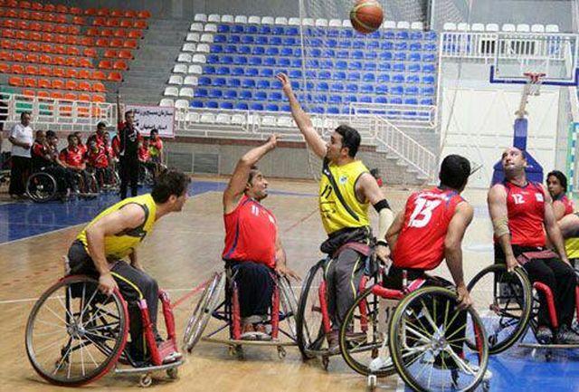 آغاز سومین اردوی تیم ملی بسکتبال با ویلچر