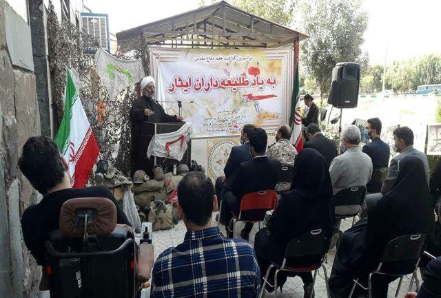 """برگزاری مراسم """"به یاد طلیعه داران ایثار"""" در دانشگاه اریکه پرسپولیس"""