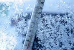 سرد ترین نقطه کشور با منفی 24 درجه کجاست؟