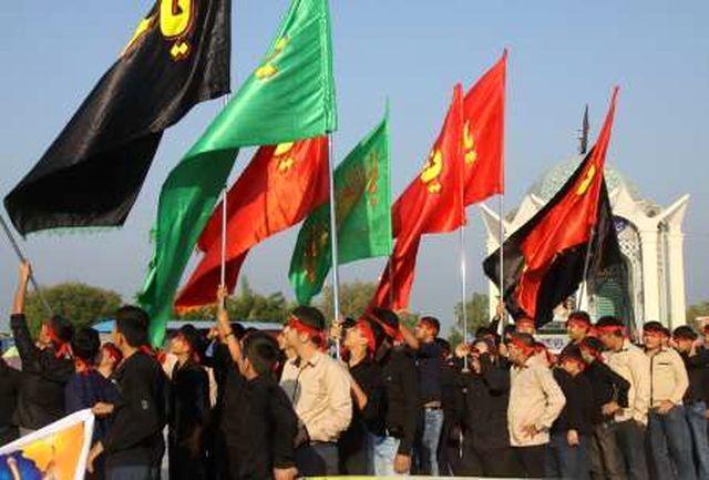 حضور بیش از 1000 دانش آموز ایرانی در مراسم اربعین حسینی