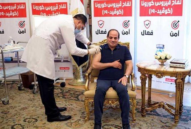 رسوایی رییس جمهور مصر در نمایش تزریق واکسن کرونا
