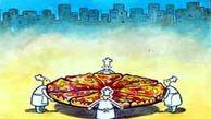 پیتزا سبزیجات دشمن درجه یک سرطان !