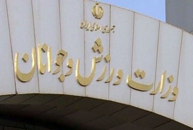 ستاد ملی ساماندهی امور جوانان 5مردادماه برگزار می شود