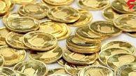 سکه 12 میلیون شد