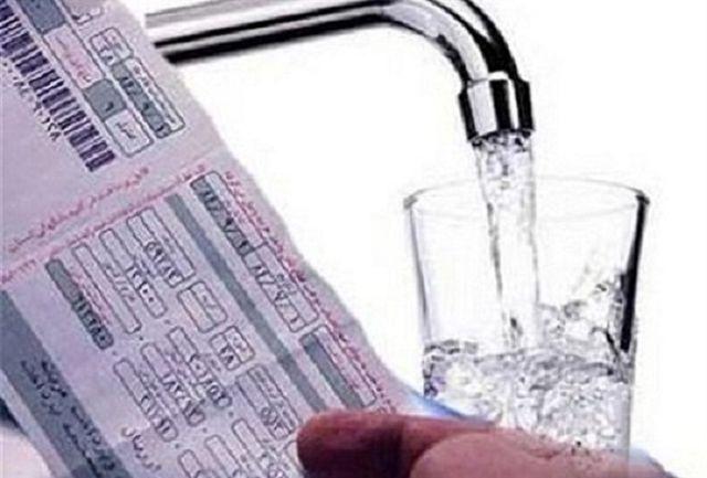 بدهی 249 میلیارد ریالی مشترکان به شرکت آب و فاضلاب استان مرکزی