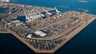 رشد ۹۵درصدی صادرات کالاهای غیرنفتی از تنها بندر اقیانوسی ایران/ صادرات کالاهای کانتینری و یخچالی رکورد زد