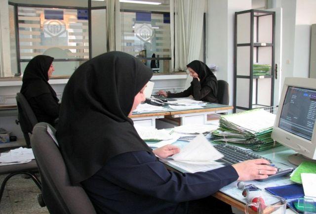 تاثیر مشارکت زنان در اشتغال و توسعه پایدار