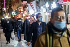 چه مشاغلی در تهران تعطیل نیست؟