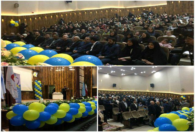 اولین همایش سندرم داون استان اردبیل برگزار شد