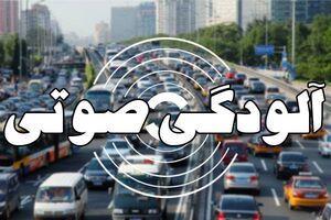 آلودگی صوتی خطرناک در 11 منطقه تهران