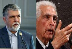 صالحی: ندوشن هویت ادبیات کهن و معاصر ایران است