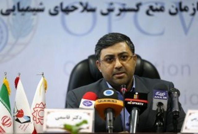 تشریح دستاوردهای تشکلهای ایثارگری در کنفرانس سازمان منع گسترش سلاحهای شیمیایی