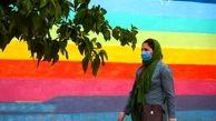 ورود 13 شهرستان به وضعیت نارنجی/4 شهر خوزستان همچنان در وضعیت قرمز قرار دارند