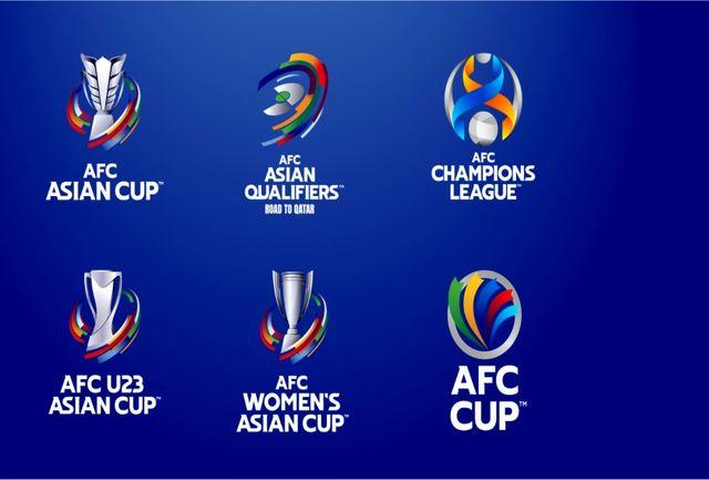 رونمایی کنفدراسیون از لوگوی جدید 6 رقابت قاره کهن