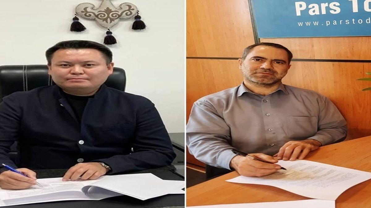 تفاهم نامه همکاری میان رادیو قزاقی معاونت برون مرزی و رادیو دولتی کشور قزاقستان