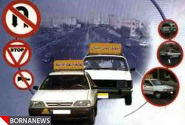 نرخهای جدید آموزشگاههای رانندگی در آذربایجانشرقی اعلام شد