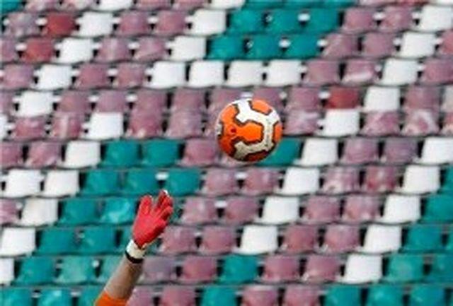 پیروزی تیم ملی نوجوانان برابر استقلال