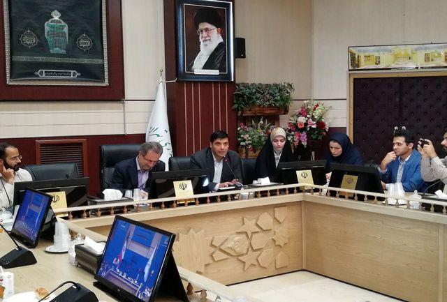 آغاز به کار هیئت رئیسه جدید شورای مشورتی استان تهران