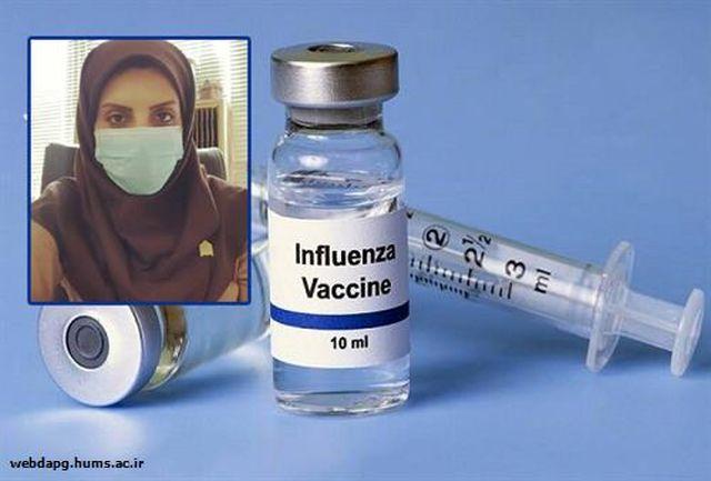 داروخانه های عرضه واکسن آنفلوانزا در شهر بندرعباس معرفی شدند