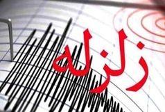 زلزله ۳.۶ ریشتر مسجد حضرت ابوالفضل در سیستان و بلوچستان را لرزاند