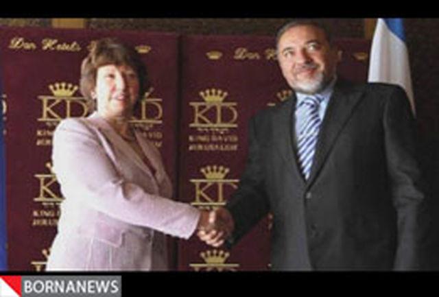 وزیر خارجه صهیونیست ها محمود عباس را تهدید کرد