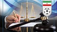 آرای کمیته تعیین وضعیت بازیکنان صادر شد